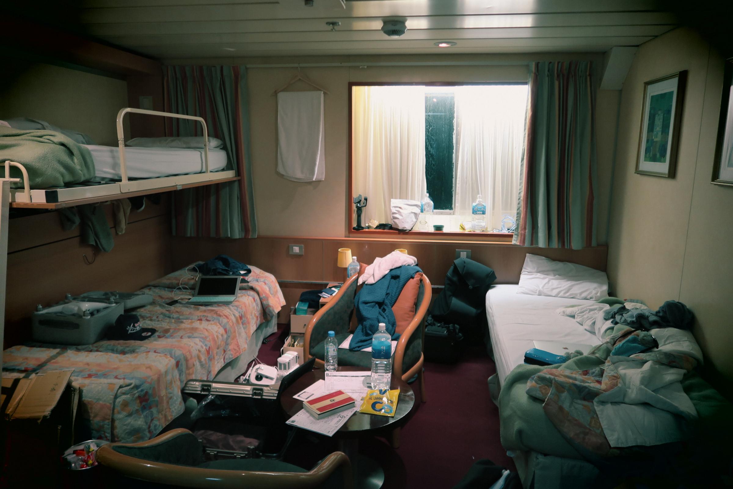 チパコプターのピースボートの部屋