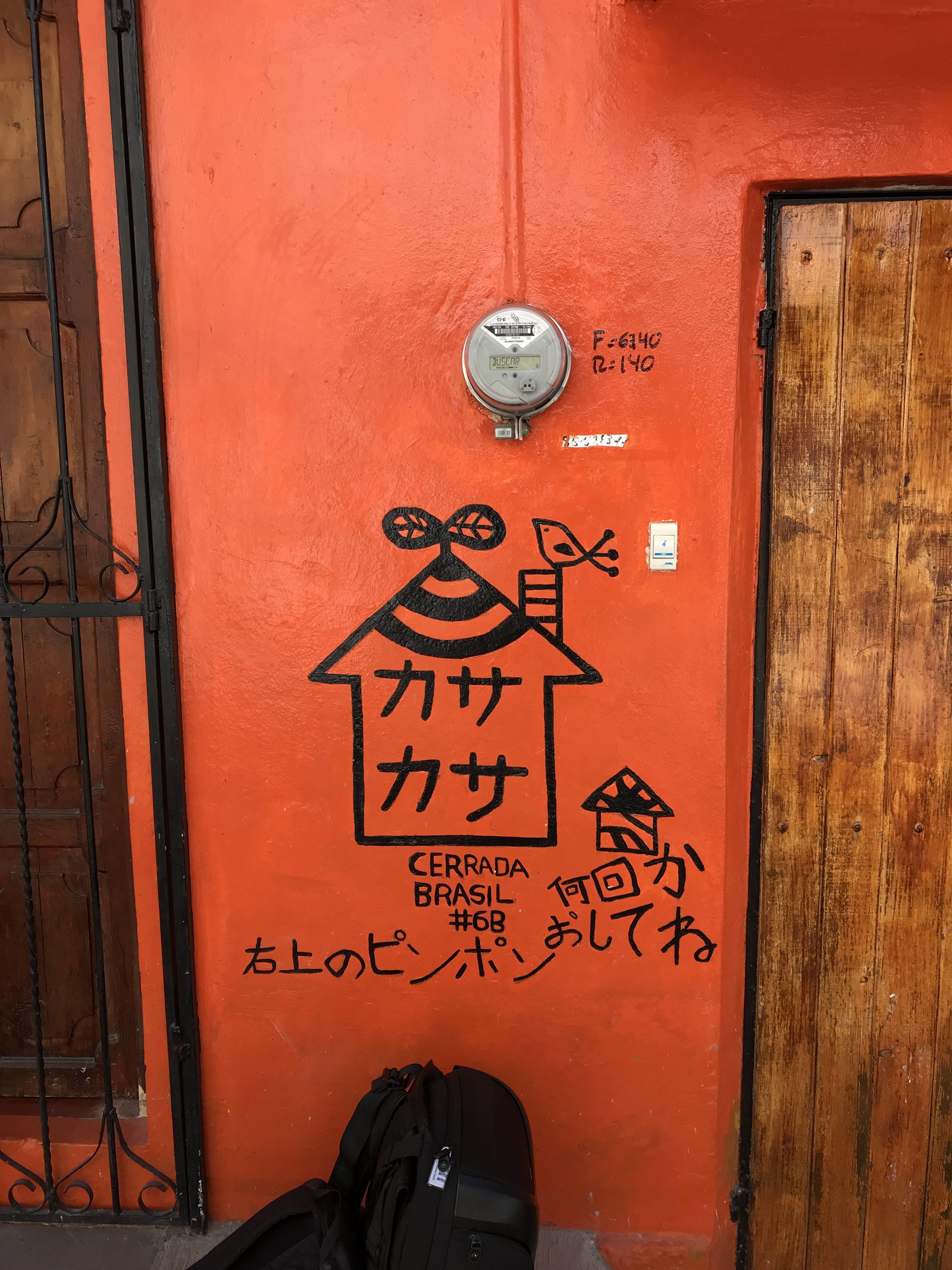 サンクリストバルの日本人宿カサカサに泊まるチパコプター